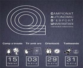La Universitat organizará el CADU de campo a través