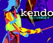 XI Open y Clínic de Kendo